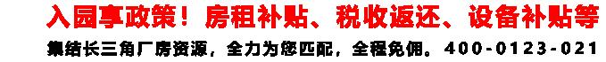 青浦厂房网